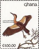 Ghana 1991 The Birds of Ghana t