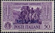 Italy (Aegean Islands)-Castelrosso 1932 50th Anniversary of the Death of Giuseppe Garibaldi e