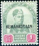 """Malaya-Johore 1896 Sultan Abubakar Overprinted """"KEMAHKOTAAN"""" g"""
