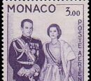 Monaco 1959 Air Post-Prince Rainier III and Princess Grace