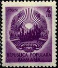 Romania 1950 Arms of Republic e