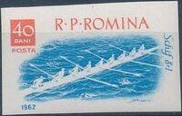 Romania 1962 Boat Sports k