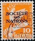 Switzerland 1932 Official Stamps for the International Labor Bureau b
