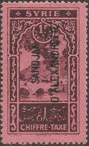 "Alexandretta 1938 Postage Due Stamps of Syria (1925-1931) Overprinted ""SANDJAK D'ALEXANDRETTE"" in Red or Black b"