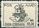 Angola 1947 Air Post Stamps j