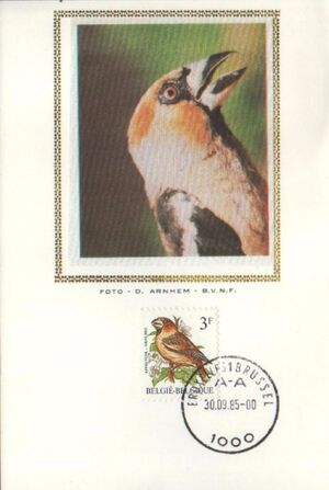Belgium 1985 Birds MCe