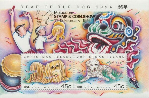 Christmas Island 1994 Year of the Dog i