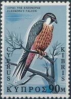 Cyprus 1969 Birds of Cyprus f