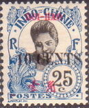 Hoi-Hao 1919 Indo-China Stamps of 1907 Surcharged HOI HAO and New Values h