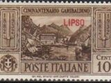 Italy (Aegean Islands)-Lipso 1932 50th Anniversary of the Death of Giuseppe Garibaldi