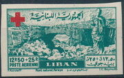 Lebanon 1947 Surtax for the Red Cross f