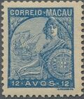 Macao 1934 Padrões k