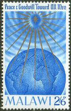 Malawi 1964 Christmas d