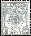 Malaya-Kedah 1950 Definitives e