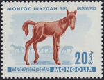 Mongolia 1968 Young Animals d