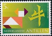Netherlands Antilles 1997 Signs of the Chinese Calendar b