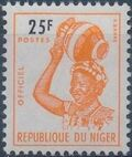 Niger 1962 Official Stamps f