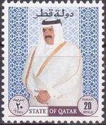 Qatar 1996 Hamad ibn Khalifa Ath-Thani j