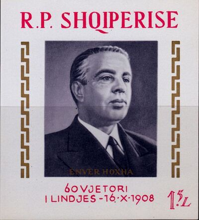 Albania 1968 60th Anniversary of the Birth of Enver Hoxha e