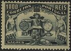 Azores 1894 500th Anniversary of Prince Henry m
