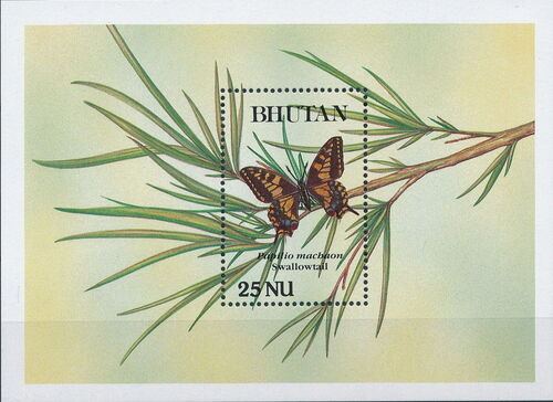 Bhutan 1990 Butterflies s