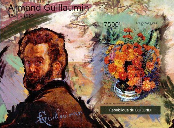 Burundi 2012 Paintings by Armand Guillaumin n