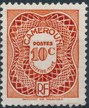 Cameroon 1947 Postage Due Stamps a