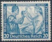 Germany-Third Reich 1933 German Emergency Relief g