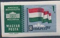 Hungary 1961 International Stamp Exhibition - Budapest i