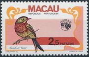 Macao 1984 Birds (Ausipex 84) e