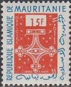 Mauritania 1961 Cross of Trarza e