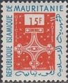 Mauritania 1961 Cross of Trarza e.jpg