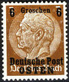 Poland-General Government 1939 Stamps from German Empire 1905 Surcharged and Overprinted a.jpg
