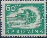 Romania 1960 Professions j