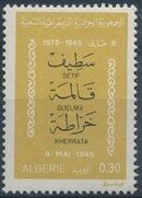 Algeria 1975 30th Anniversary of Victory in World War II d