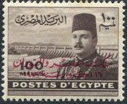 Egypt 1952 Stamps of 1937-1951 Overprinted o