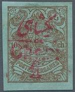 Iran 1910 Heraldic Lion f