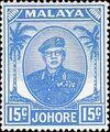 Malaya-Johore 1949 Definitives - Sultan Ibrahim h.jpg