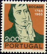 Portugal 1966 2nd Centenary of the Birth of Bocage d