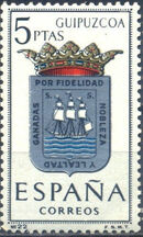 Spain 1963 Coat of Arms - 2nd Group j