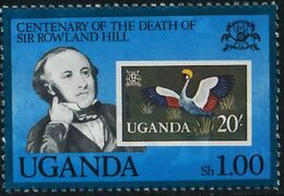 Uganda 1979 Centenary of the death of Sir Rowland Hill a