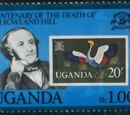 Uganda 1979 Centenary of the death of Sir Rowland Hill