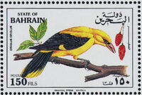 Bahrain 1992 Migratory Birds to Bahrain l