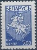Belarus 1993 Coat of Arms of Republic Belarus (3rd Group) a