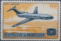 Burundi 1967 Opening of the Jet Airport at Bujumbura and International Tourist Year b