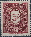 Cameroon 1947 Postage Due Stamps g