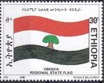 Ethiopia 2000 Ethiopian Regional States Flags b