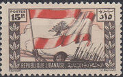 Lebanon 1946 Soldiers and Flag of Lebanon d