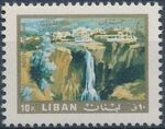 Lebanon 1966 Landscapes - Air Post Stamps a