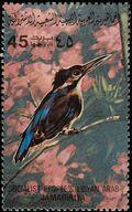 Libya 1982 Birds k